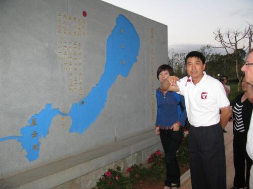 china3-21
