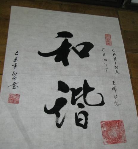 china7-5